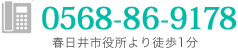 089-961-1691